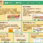 shop_hikaku