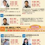 syougakkou2018-7