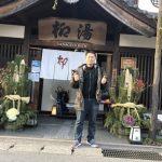 19.1.13 onsen-musukogatoru