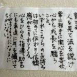 nanawakai19.11.12